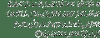 Surat An-Nisa ayat 135