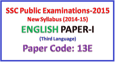 SSC English Paper-I (www.naabadi.org)