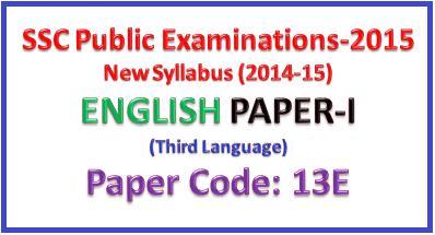 SSC English Paper-I (www.naabadi.org)