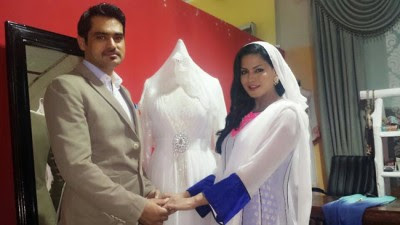 Veena Malik's Wedding Album