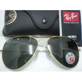Ray Ban Aviator | Polarized