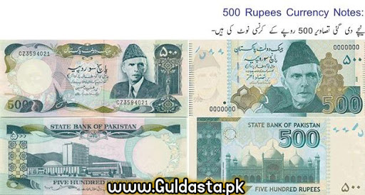 A Collection of Old Pakistani Currency Notes, How to Check/Identify Fake Currency Notes in Pakistan 500, 25 FactsAbout Pakistani Currency No One Has Told You Ever, State Bank Of Pakistan Will Present New Currency Notes, PMLNGovt decided to Issue 10,000 Rupee Currency Note, State Bank May Discontinue Rs. 5,000 Currency Notes, pakistani,currency notes pictures.