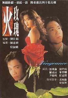 Xem Phim Vòng Lửa Hoa Hồng