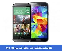 http://2.bp.blogspot.com/-Tjk5VuuLmb0/UzUqngxPwfI/AAAAAAAANfE/FasYbKm1MbA/s1600/Galaxy+S5.jpg
