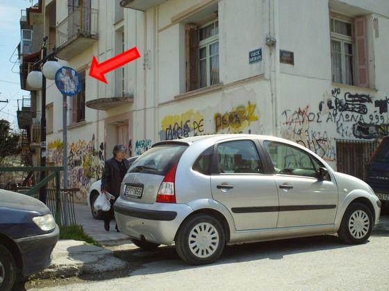 Θα σκεφτούν τον πεζό όταν δεν έχουν πού να παρκάρουν;