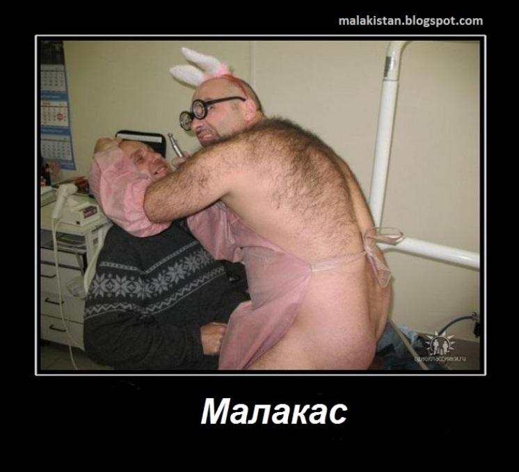 Вредна ли мастурбация? - medow.ru