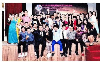 School 2013.