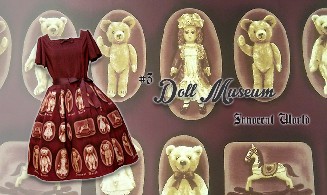 innocent world doll museum
