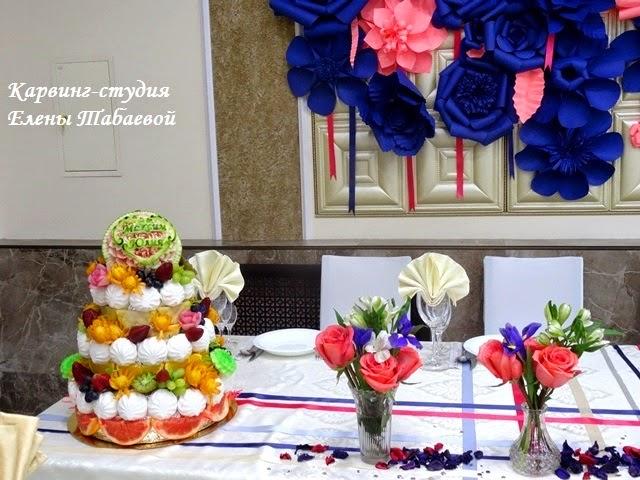 фруктовая нарезка свадьба южно-сахалинск