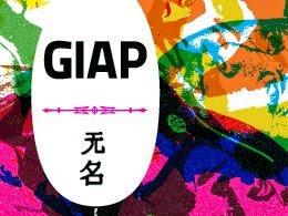 GIAP Wu Ming