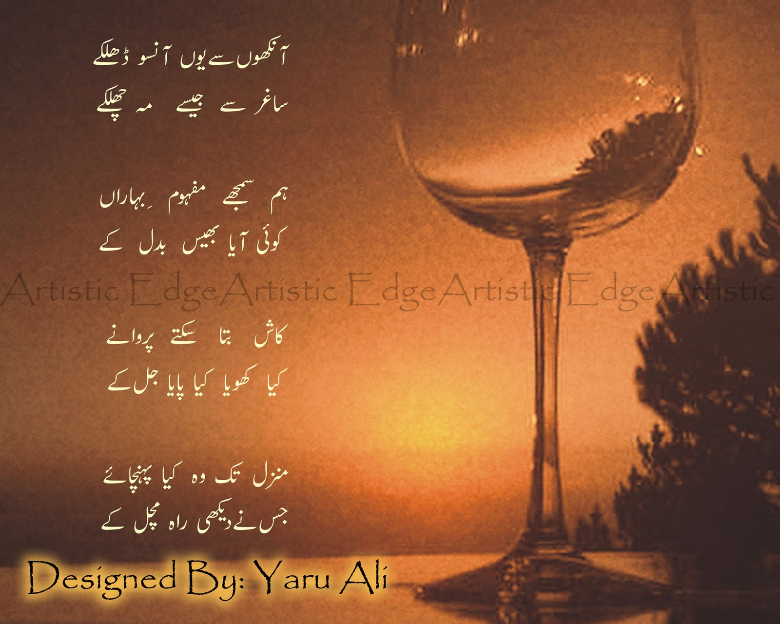 Love Wallpaper Ghazal : Ghazal Urdu Images New calendar Template Site