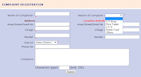 Ration card complaint website image2