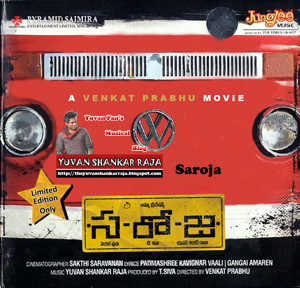 Saroja Telugu Movie Album/CD Cover