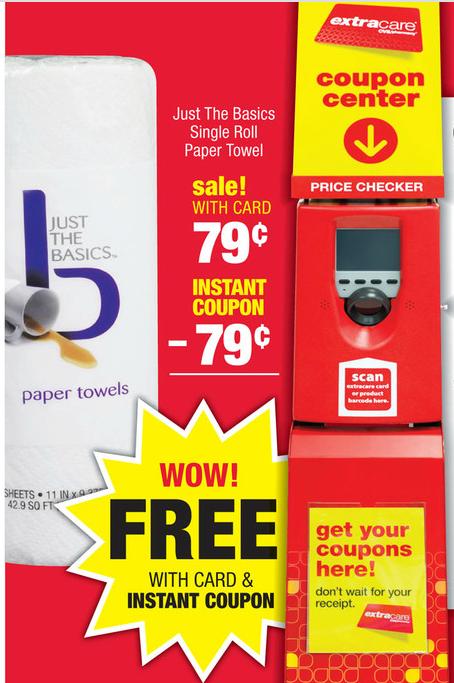 coupon paper