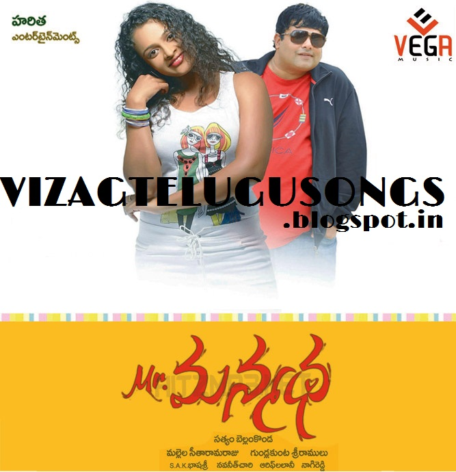 Mr.Manmadha (2013) Telugu Movie Original Mp3 Songs Free Download ...