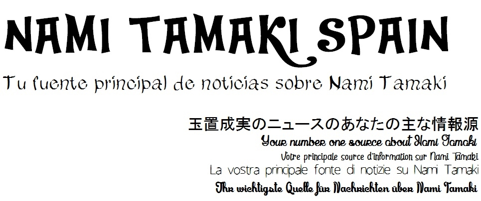 Nami Tamaki Spain