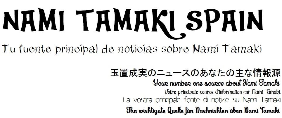 Nami Tamaki Spain