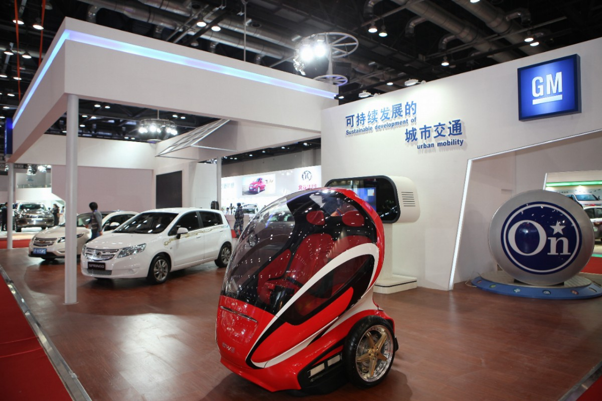 GM Accelerates Electric Vehicle Development in China | Electric ...