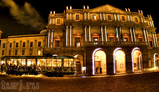Театр Ла Скала - достопримечательность Италии