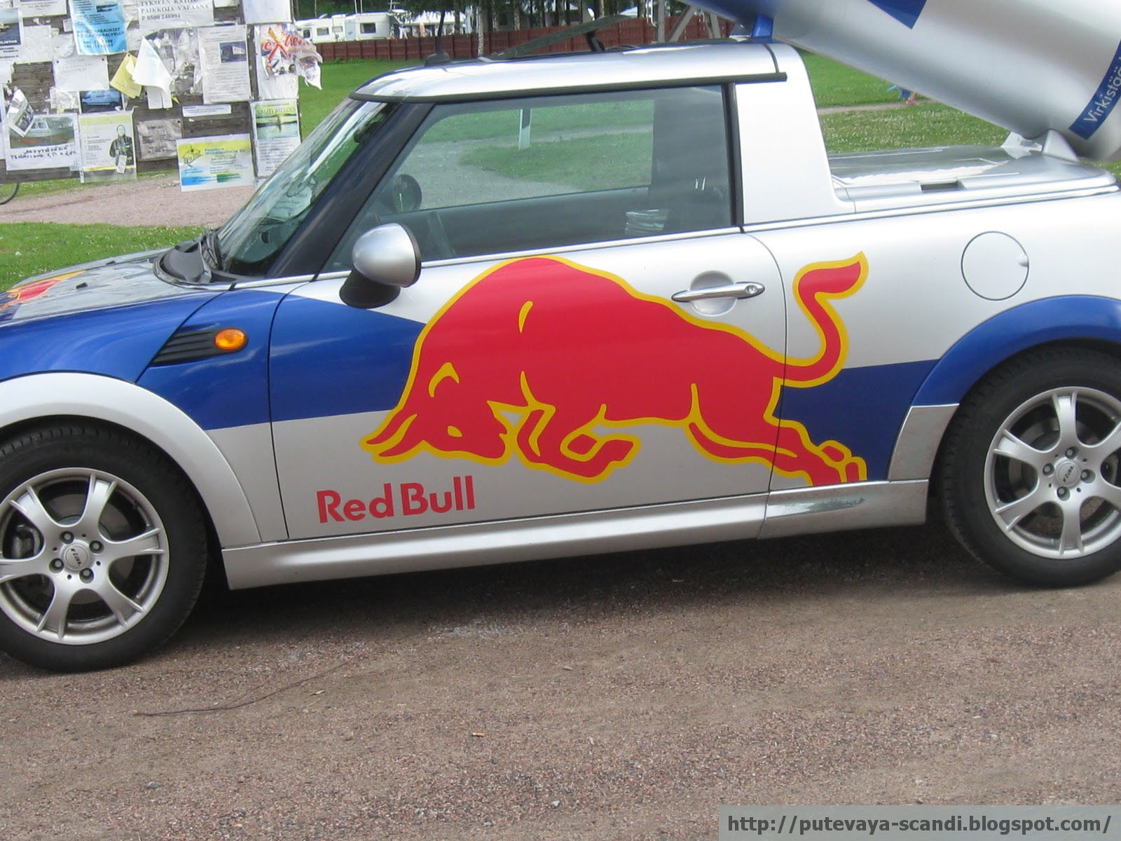 Red Bull зажигает