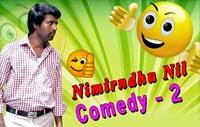 Nimirnthu Nil Tamil Comedy Part 2