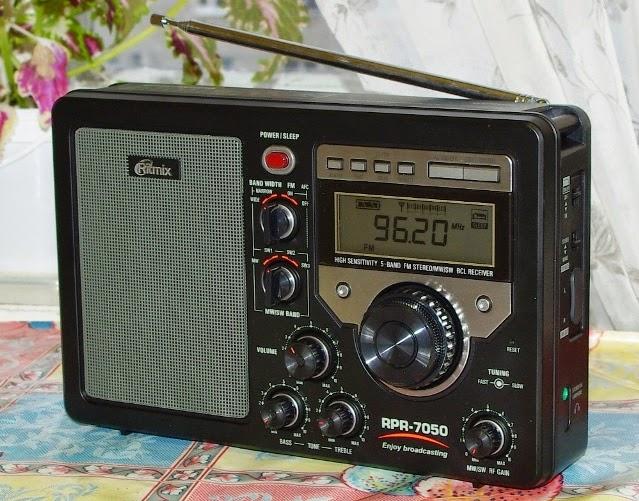 Радиоприёмник Ritmix RPR-7050