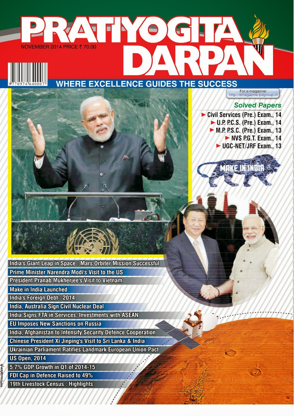 Download Pratyogita Darpan Magazine July 2018 English & Hindi