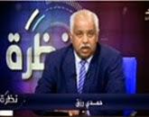 برنامج نظرة -  مع حمدى رزق - - - حلقة  الخميس 20-11-2014