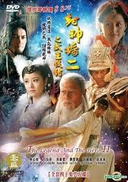 Xem Phim Phong Thần