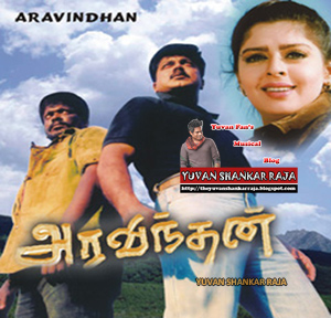 Aravindan - CD / Album Cover