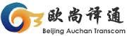 Beijing Auchan Internship