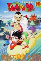 Dragon Ball: Una Aventura Mística (1988) DVDRip Latino