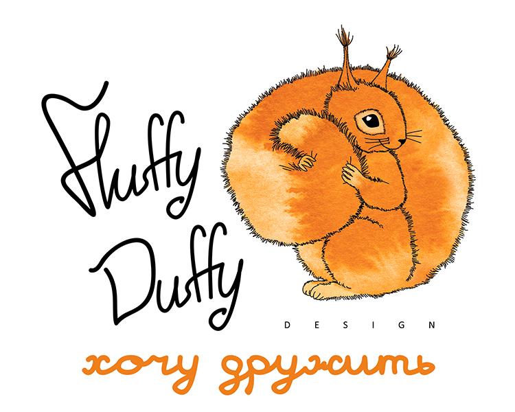 хочу дружить с Fluffy Duffy