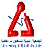 التحاليل الطبية برعاية