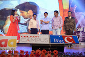 AutoNagar Surya Audio release function Photos Gallery-thumbnail-4