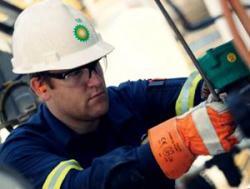 lowongan kerja oil and gas 2013
