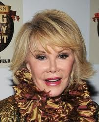 Joan Rivers has reportedly been rushed to hospital
