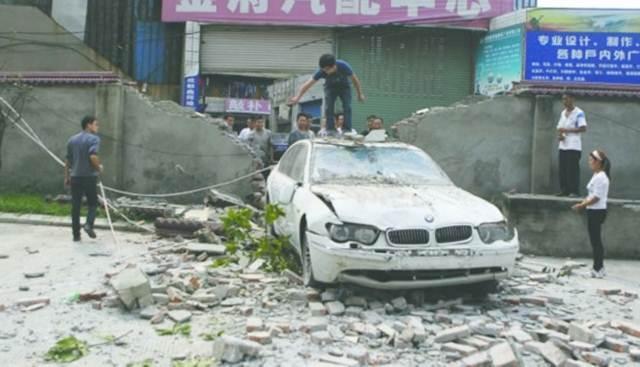 BMW ringsek