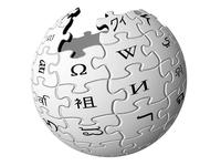 Wikipedia တြင္လည္း ရုိဟင္ဂ်ာမရွိ။