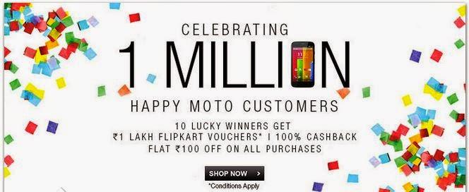 Flipkart : Flat Rs. 100 OFF On All Moto E, G, X | 100% Cashback + Flipkart Vouchers