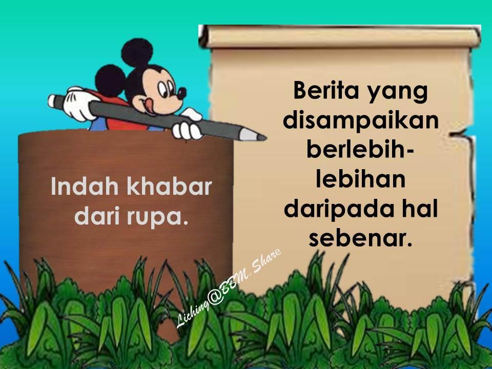 Bahasa Melayu Indah Khabar Dari Rupa