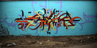 Arabic Graffiti Pioneer A1one