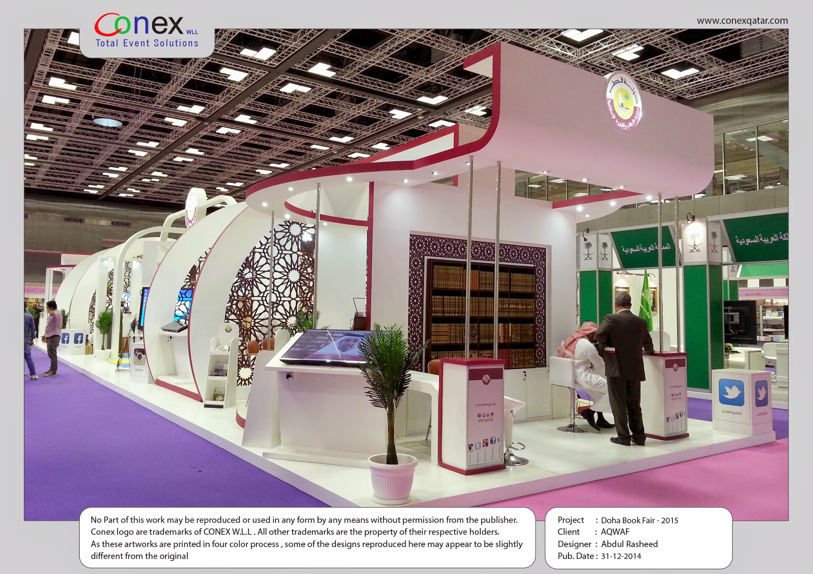 Exhibition Stand Builders Qatar : D designer visualizer events exhibitions interiors