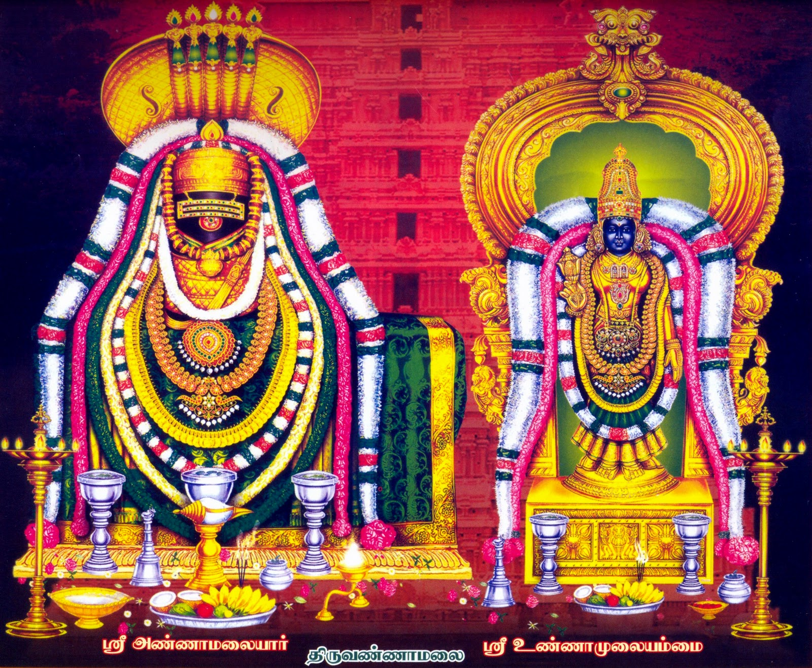http://2.bp.blogspot.com/-TndXzWjIeP0/TpkGdKatgBI/AAAAAAAAEeQ/9Rr9iP0cP-g/s1600/arunachaleswarar-unnamalaiyaal-tiruvannamalai-temple-tamilnadu.jpg