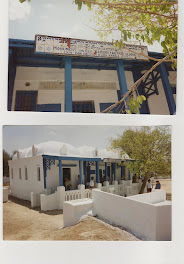 Mausolée de Rebbi Yacoub Slama à Nabeul