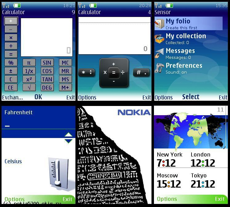 Nokia 5300 Classic
