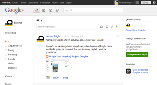 Google+ Plus Davetiyesi