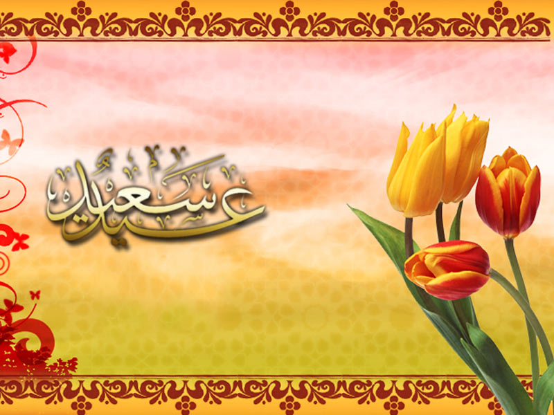 Good mothers day gifts eid ul adha greeting cards eid ul adha eid saeed 2011 mubarak eid ul adha mubarak 2011 wallpaper m4hsunfo Gallery