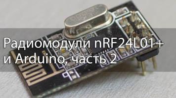 http://arrduinolab.blogspot.com/2014/12/nrf24l01-arduino.html