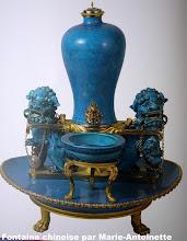 Fontaine vase KANGXI